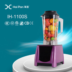 Restaurant best blender for crushing ice large electric food mixer chopper