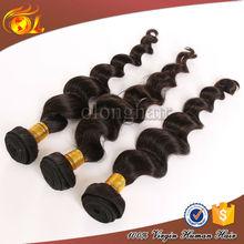 Wholesale remy virgin peruvian hair,peruvian ocean wave hair