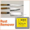 Erasers Type Drop rust For Japanese Kitchen Knife And Stainless Product