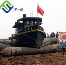 Dia1.5mx12m inflable del tubo de goma para el barco con el lanzamiento de varias especificaciones