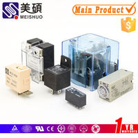 Meishuo power relay 12v 24v 250v two group of conversion relay