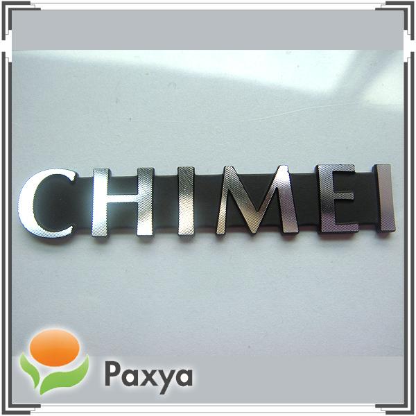 Custom car TV metal brand logo sticker