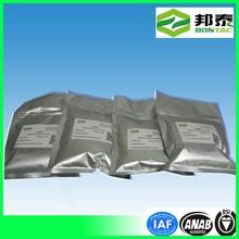 Amino Acides Nicotinamide Mononucleotide NMN CAS 1094-61-7