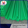 HUAO UHMW-PE roller chain guides/uhmwpe guide bar/UHMWPE Chain Guide track guide