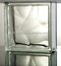 190x190x80 Glass block