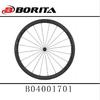 2015 Lightweight 700C Carbon Road Bike Wheels Clincher Wholesale