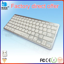 Compact Chocolate Silver 78Keys 2.4Ghz mini wireless keyboard for hisense smart tv