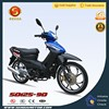 EEC Approved Electric Motorcycle Cub 60V1000W Charge Disc Brake 125CC Cub SD125-9D