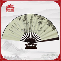 Promotional gift items chinese white psonalized fabric hand fans GYS216-1