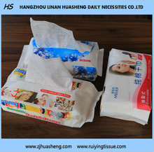 Cotton material,dry tissue and hygiene products H251 Facial Tissue