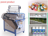 DS-650 High efficiency high quality glass bottle pasted paper labeling machine
