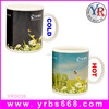 2015 promotion gift manufactures of porcelain mug color changing