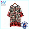Custom unique style loose skirt floral print skirts fashion chiffon full print dress Chinese clothing factory
