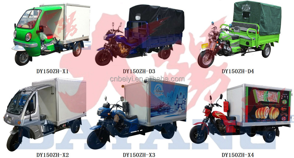 Ralated_Canvas_tricycle9.jpg