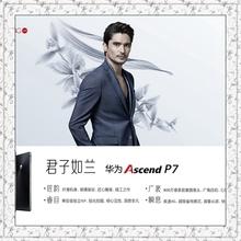 Original HUAWEI Ascend P7 4G LTE cell phones 5.0 Inch Kirin 910T Quad core 1920x1080 pixels 2GB RAM Dual SIM WCDMA OTG