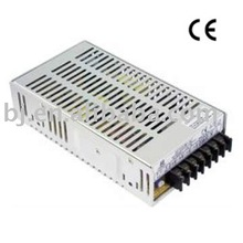 120W_Dual_output switching power supply,switch mode power supply