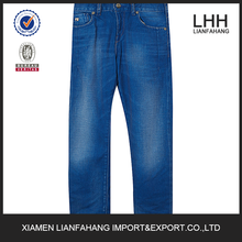 2015 new fashion boy style jeans model for kids