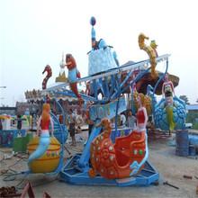 factory direct rides children rides ocean merry-go-round toy