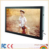 21.5 inch touch screen kiosk monitor,vandal proof SAW touch screen for LCD monitor