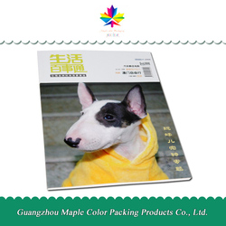 Products made in china high quality printing magazine