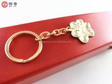 Lovely animal footprint shaped key chain/ keyring/ key finder/ key fob