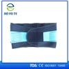 2015 new design neoprene adjustable waist tummy trimmer hot shaper belt