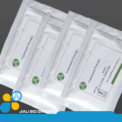 aspartame food additive sugar substitute with competitive price