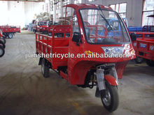 250cc china cargo motor tricycle/three wheel motorcycle