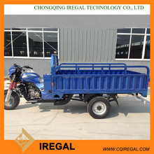 products name three wheel cargo motorcycle promotion sales