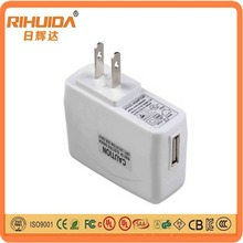 UK/US/AU/EU/KR/CH wall charger/travel charger 5V 1.5A/2.1A/2.5A/3A