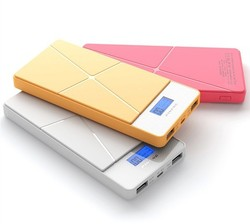 Hot new products for 2015 power bank 10000mah biyond