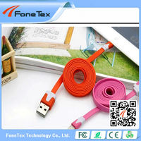 Flat noodle type Fabric nylon woven bungee sync charging cord for iPhone 5/iPhone 6