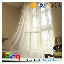 Waffle pattern 100% polyester plain modern style light curtain sheer fabric curtain transparent cheap price