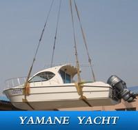 SG950 fiberglass cabin fishing boat high quality