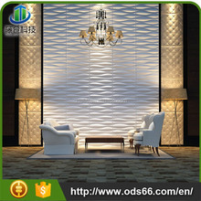 modern house design texture interior decorative wave design wall covering panels