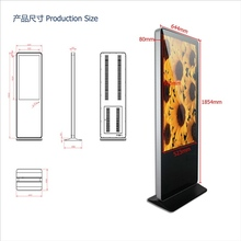 China supply medical kiosk manufacturers