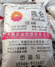 Fully refined 58-60 60-62 Paraffin Wax wholesale price