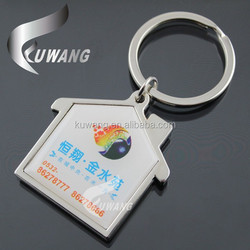 Promotional House Keychain With Company Logo