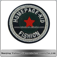2015 new design hot sale embroidery ford patch