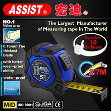 powerful tool measure tape new design measure tape circumference blue case measure tape cm meter