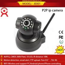 auto focus camera tablet 5mp ip camera ptz 3g camera solar powered