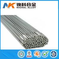 aluminum welding electrode