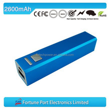 Gift promotion power source 2600mah power bank gift