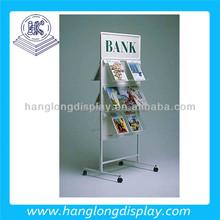 Magazine Display Rack / Metal Magazine Stand / Brochure Display