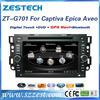 Car dvd gps for Chevrolet Captiva Epica Aveo car audio gps navigation system