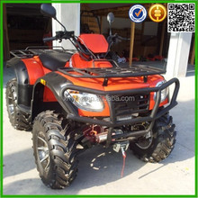 2015 NEW Cheap 4X4 ATV ( ATV500-1)