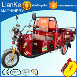 2015 new adult electric tricycle for cargo/3 wheel cargo tricycle/CCC certification truck cargo tricycle