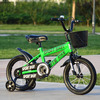Supply chopper bikes for kids/sport kids toy bike/blue children bicycle