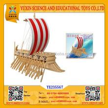 Gỗ câu đố thuyền, 3d gỗ câu đố thuyền