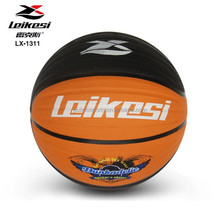 rubber basketball weight, Size 7 colorful rubber basketball